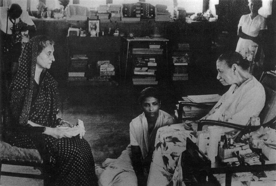 The Mother with Indira Gandhi