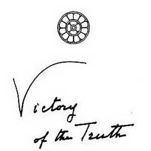 Victory of The Truth